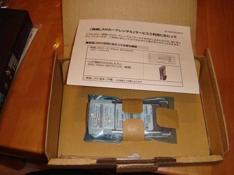 20090408_2.JPG