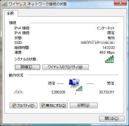 20090413.jpg