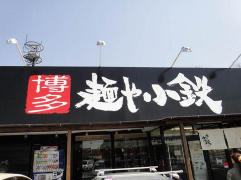 20100502_1.JPG