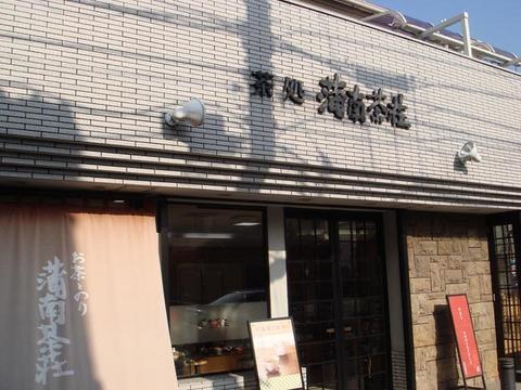 20111216_1.JPG