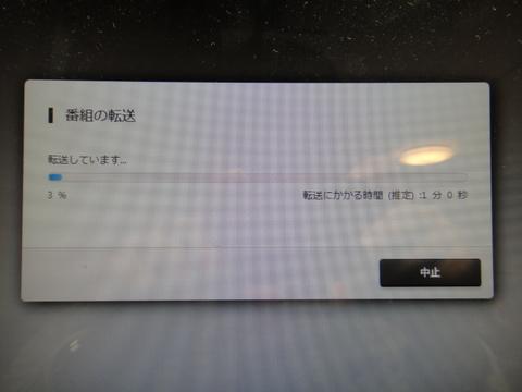20121026_3.JPG