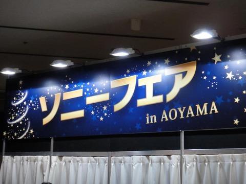 20121118_1.JPG
