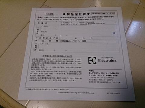 20131124_4.jpg