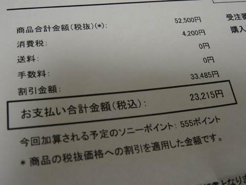 20140629_4.JPG
