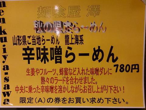 20141023_2.JPG