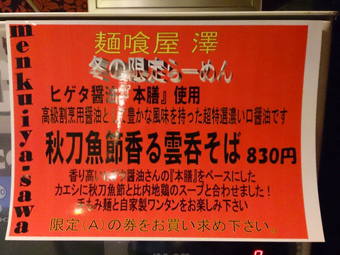 20141107_2.JPG