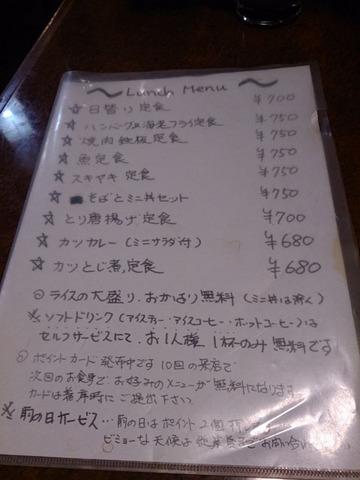 20141119_3.JPG