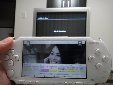 20111206_2.JPG
