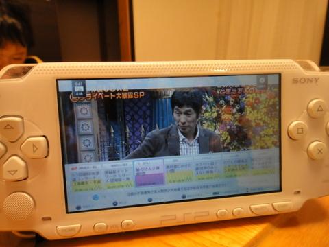 20111206_3.JPG