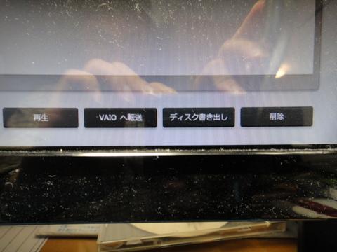 20121026_2.JPG
