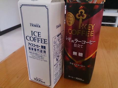 20141022_1.JPG